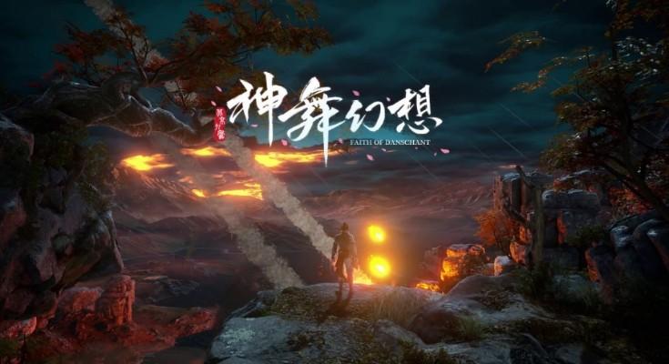 Faith of Danschant - RPG baseado em turnos